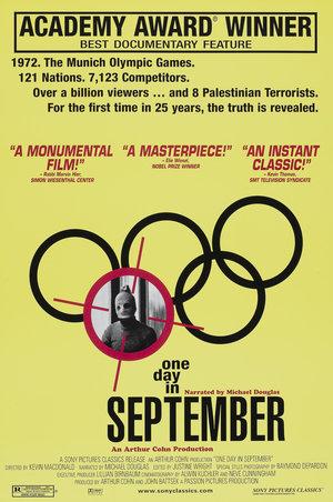 Фільм «Однажды в сентябре» (1999)