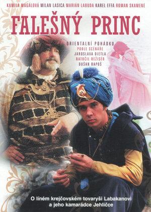 Фільм «Принц-самозванець» (1985)