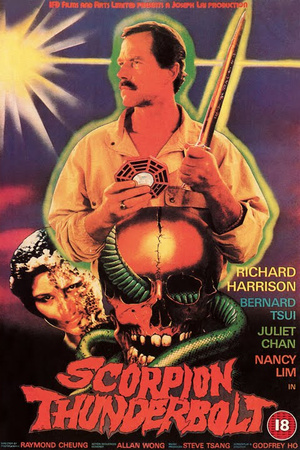 Фільм «Inferno Thunderbolt» (1986)