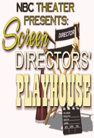 Сериал «Screen Directors Playhouse» (1955 – 1956)