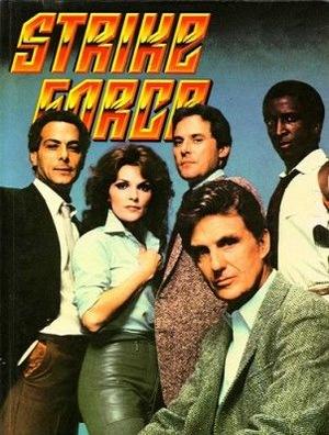 Серіал «Оппс… Заблудился?» (1981 – 1982)