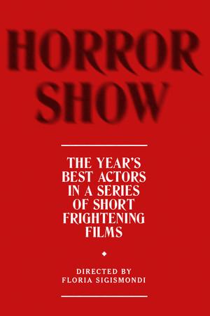 Фільм «Великі артисти: Шоу жахів» (2017)