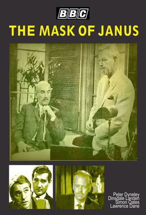 Серіал «Маска Януса» (1965)
