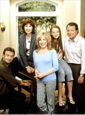 Сериал «Бетти» (2000 – 2001)