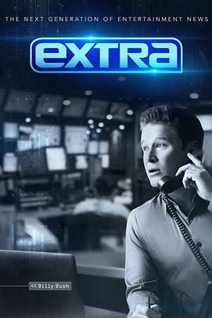Серіал «Экстра» (1994 – 2017)