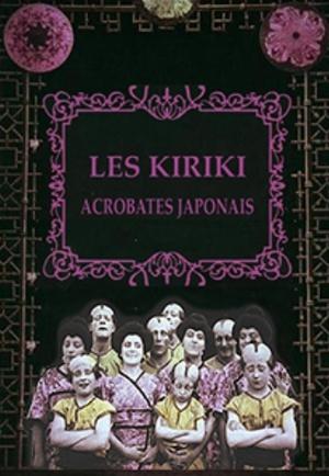 Фільм «Кирики, японские акробаты» (1907)