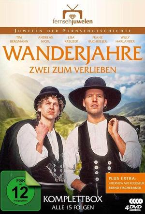 Сериал «Zwei zum Verlieben» (1995 – 2000)