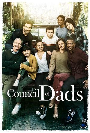Серіал «Совет отцов» (2020)