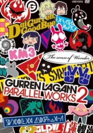 Сериал «Гуррен-Лаганн: Параллельные миры» (2008 – 2010)