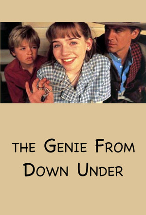 Серіал «Джинн из Австралии» (1996 – 1998)