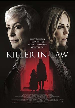 Фільм «Бабушка-убийца» (2018)