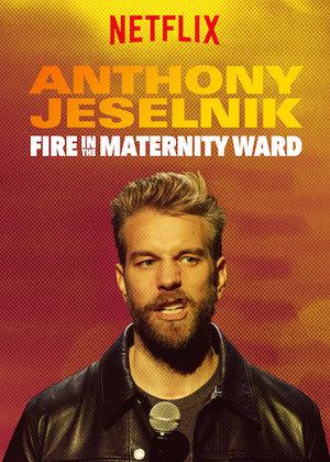 Фільм «Энтони Джесельник: Пожар в родильном отделении» (2019)