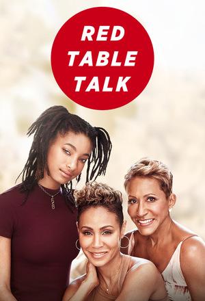 Серіал «Беседа за красным столом» (2018 – ...)
