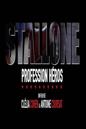 Фильм «Stallone, profession héros» (2018)