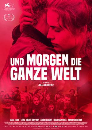 Фільм «А завтра весь мир» (2020)