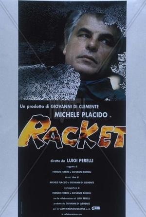 Серіал «Рэкет» (1997)