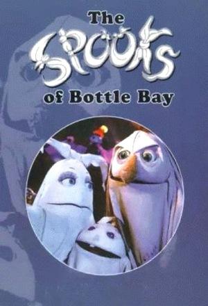 Серіал «Spooks of Bottle Bay» (1992 – 1995)