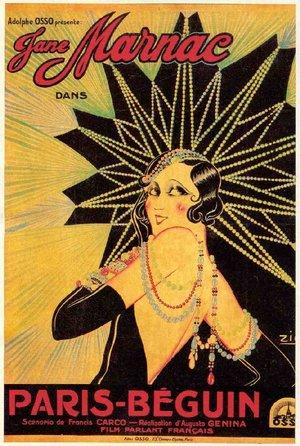 Фільм «Париж-Бегин» (1931)