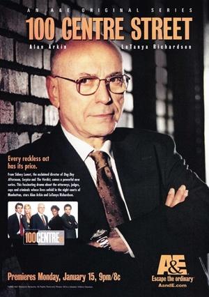 Сериал «Центральная улица, 100» (2001 – 2002)
