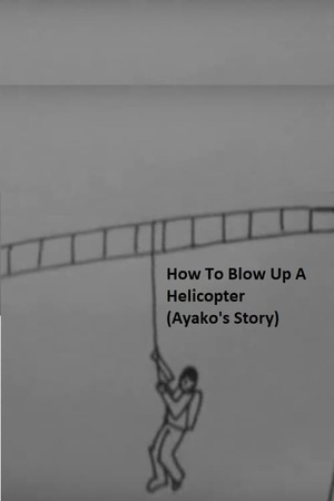 Фільм «How to Blow Up a Helicopter (Ayako's Story)» (2009)
