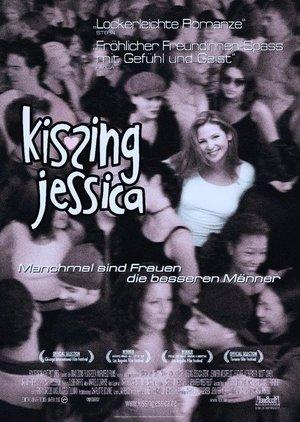 Фильм «Целуя Джессику Стейн» (2001)
