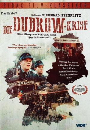 Фільм «Die Dubrow Krise» (1969)