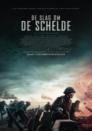 Фільм «Забута битва» (2020)