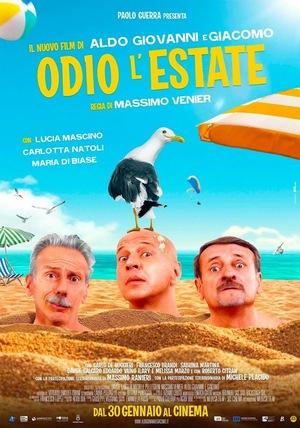 Фильм «Итальянские каникулы» (2020)
