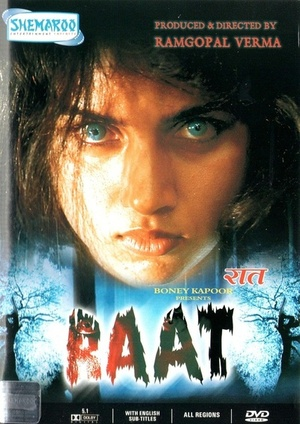 Фільм «Ночь ужасов» (1992)