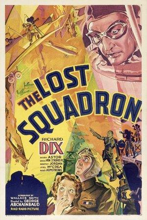 Фільм «Забыли эскадрильи» (1932)