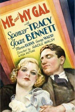 Фильм «Я и моя девушка» (1932)