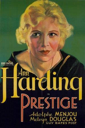 Фільм «Престиж» (1931)