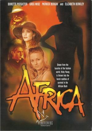 Фільм «Африка» (1999)