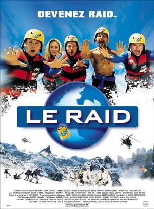 Фільм «Великі перегони» (2002)