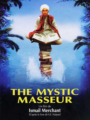 Фильм «Таинственный массажист» (2001)