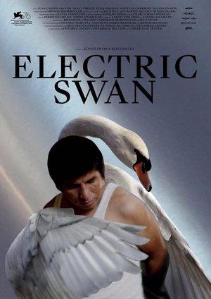 Фильм «Электрический лебедь» (2019)