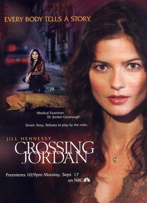 Сериал «Расследование Джордан» (2001 – 2007)