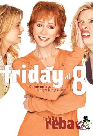 Серіал «Риба» (2001 – 2007)