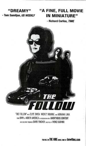 Фільм «Слежка» (2001)