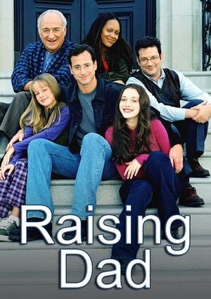 Сериал «Подрастающий отец» (2001 – 2002)
