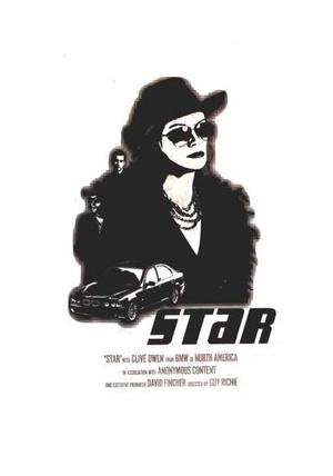 Фильм «Звезда» (2001)