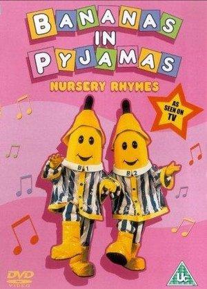 Сериал «Бананы в пижаме» (1992 – 2001)