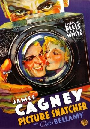 Фильм «Охотник за фотографиями» (1933)