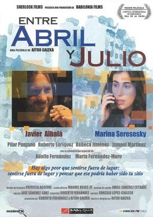 Фильм «Между апрелем и июлем» (2002)