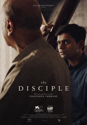 Фільм «Ученик» (2020)