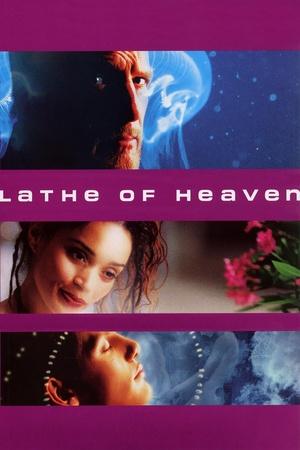 Фильм «Резец небесный» (2002)