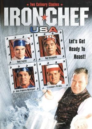 Фильм «Iron Chef USA: Showdown in Las Vegas» (2001)