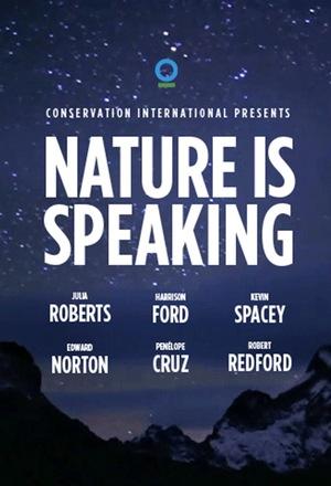 Сериал «Голос природы» (2014 – 2016)