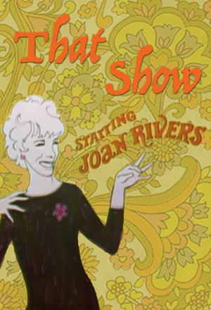 Сериал «The Joan Rivers Show» (1968 – 1969)