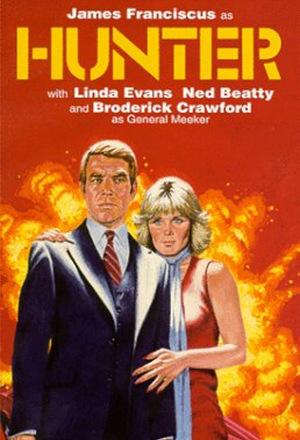 Серіал «Hunter» (1976 – 1977)
